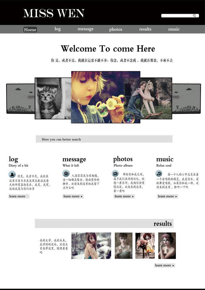 上海网站设计