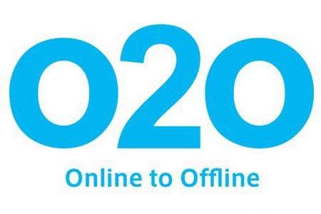 O2O平台建设需要注意的问题